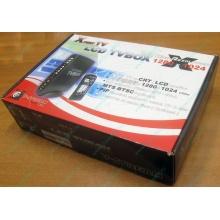 Внешний TV tuner KWorld V-Stream Xpert TV LCD TV BOX VS-TV1531R (без БП!) - Дрезна