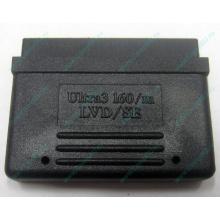 Терминатор SCSI Ultra3 160 LVD/SE 68F (Дрезна)