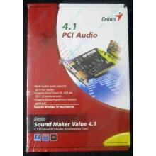 Звуковая карта Genius Sound Maker Value 4.1 в Дрезне, звуковая плата Genius Sound Maker Value 4.1 (Дрезна)