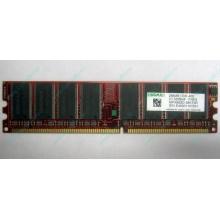 Серверная память 256Mb DDR ECC Kingmax pc3200 400MHz в Дрезне, память для сервера 256 Mb DDR1 ECC Kingmax pc-3200 400 MHz (Дрезна)