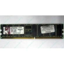 Серверная память 1Gb DDR Kingston в Дрезне, 1024Mb DDR1 ECC pc-2700 CL 2.5 Kingston (Дрезна)