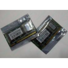 Модуль памяти для ноутбуков 256MB DDR Transcend SODIMM DDR266 (PC2100) в Дрезне, CL2.5 в Дрезне, 200-pin (Дрезна)