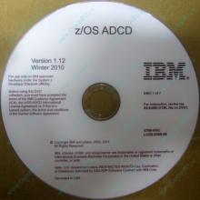 z/OS ADCD 5799-HHC в Дрезне, zOS Application Developers Controlled Distributions 5799HHC (Дрезна)