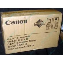 Фотобарабан Canon C-EXV18 Drum Unit (Дрезна)