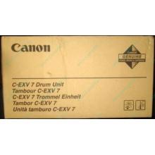 Фотобарабан Canon C-EXV 7 Drum Unit (Дрезна)