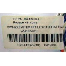 Светодиоды HP 450420-001 (459186-001) для корпуса HP 5U tower (Дрезна)