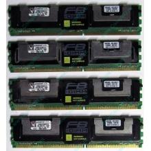 Серверная память 1024Mb (1Gb) DDR2 ECC FB Kingston PC2-5300F (Дрезна)