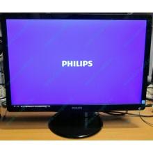 "Монитор Б/У 22"" Philips 220V4LAB (1680x1050) multimedia (Дрезна)"