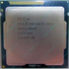 Процессор Intel Pentium G2010 (2x2.8GHz /L3 3072kb) SR10J s.1155 (Дрезна)