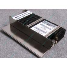 Радиатор HP 607119-001 602500-001 для DL165 G7 (Дрезна)