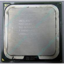 Процессор Intel Pentium-4 511 (2.8GHz /1Mb /533MHz) SL8U4 s.775 (Дрезна)