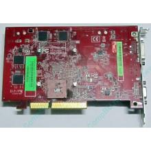 Б/У видеокарта 512Mb DDR2 ATI Radeon HD2600 PRO AGP Sapphire (Дрезна)