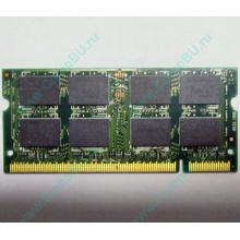 Модуль памяти 2Gb DDR2 200-pin Hynix HYMP125S64CP8-S6 800MHz PC2-6400S-666-12 (Дрезна)
