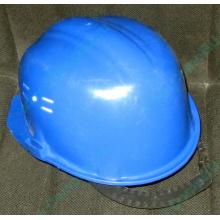 Синяя защитная каска Исток КАС002С Б/У в Дрезне, синяя строительная каска БУ (Дрезна)
