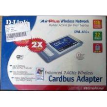 Wi-Fi адаптер D-Link AirPlus DWL-G650+ для ноутбука (Дрезна)
