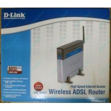 WiFi ADSL2+ роутер D-link DSL-G604T в Дрезне, Wi-Fi ADSL2+ маршрутизатор Dlink DSL-G604T (Дрезна)