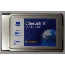 Сетевая карта 3COM Etherlink III 3C589D-TP (PCMCIA) без LAN кабеля (без хвоста) - Дрезна
